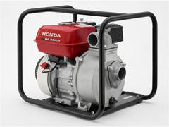 Motobomba Honda WL20XH BRX - 1