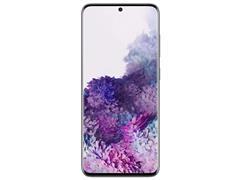 """Smartphone Samsung Galaxy S20 128GB Tela 6.2"""" 8GB RAM 64+12+12MP Cinza - 3"""