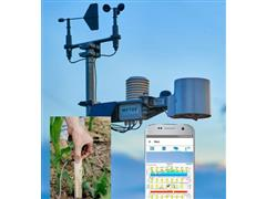 Monitoreo de Clima y Suelo Completo con sonda 60 cm