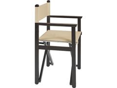 Cadeira Diretor Tramontina Tabaco com Bege - 2