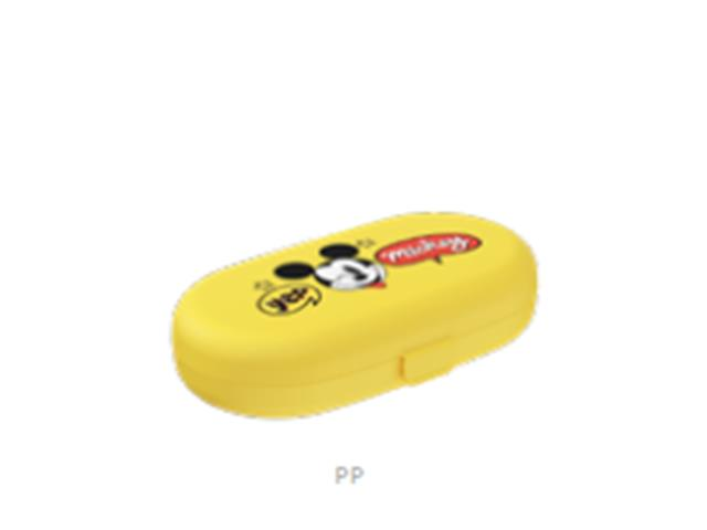 Necessaire Coza Disney Big Amarela