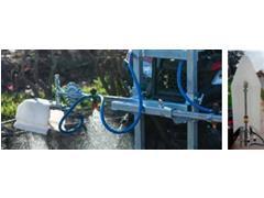 Equipo Herbicida ATV - Celagro - 2