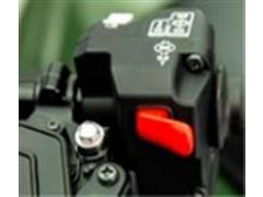 Moto Honda TRX 520 FM - 4
