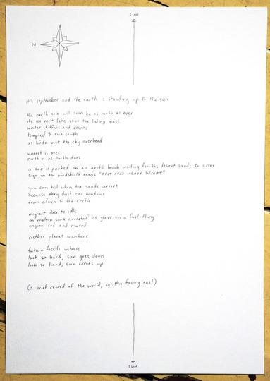 0100 0083 mcternan poem 540
