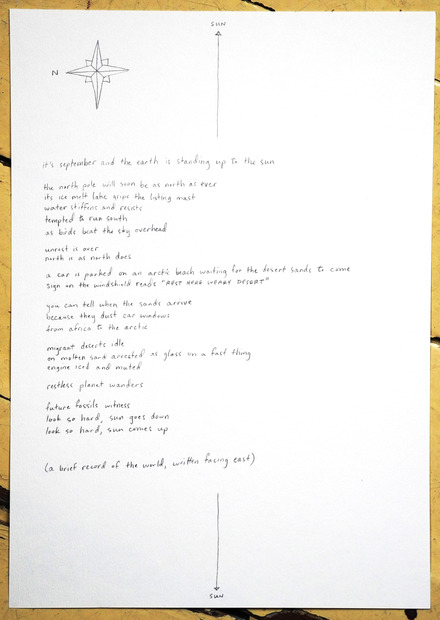 0100 0083 mcternan poem 960x620