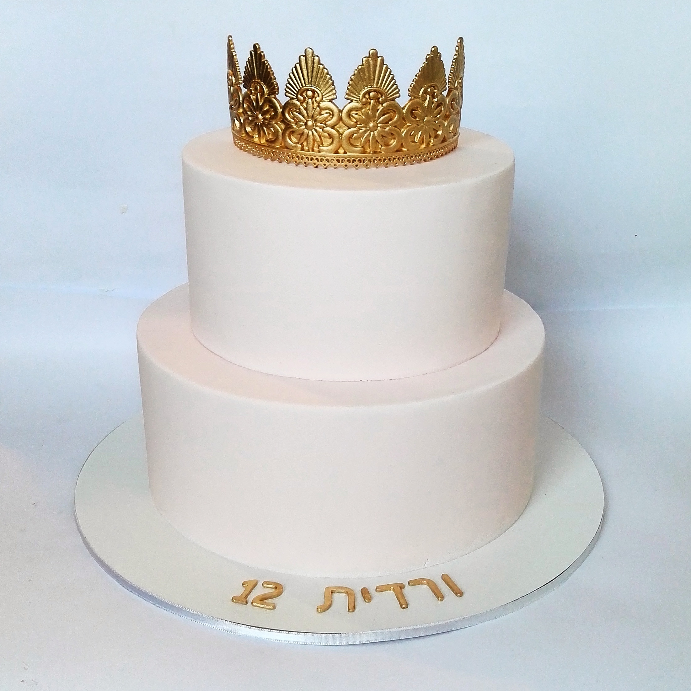 Baby cake with crown