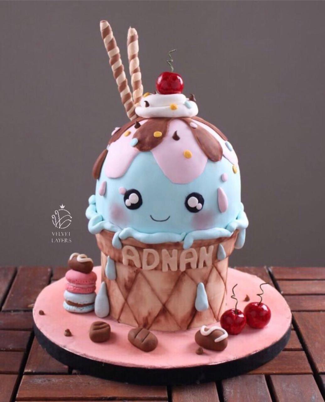 Ice cream cone birthday cake