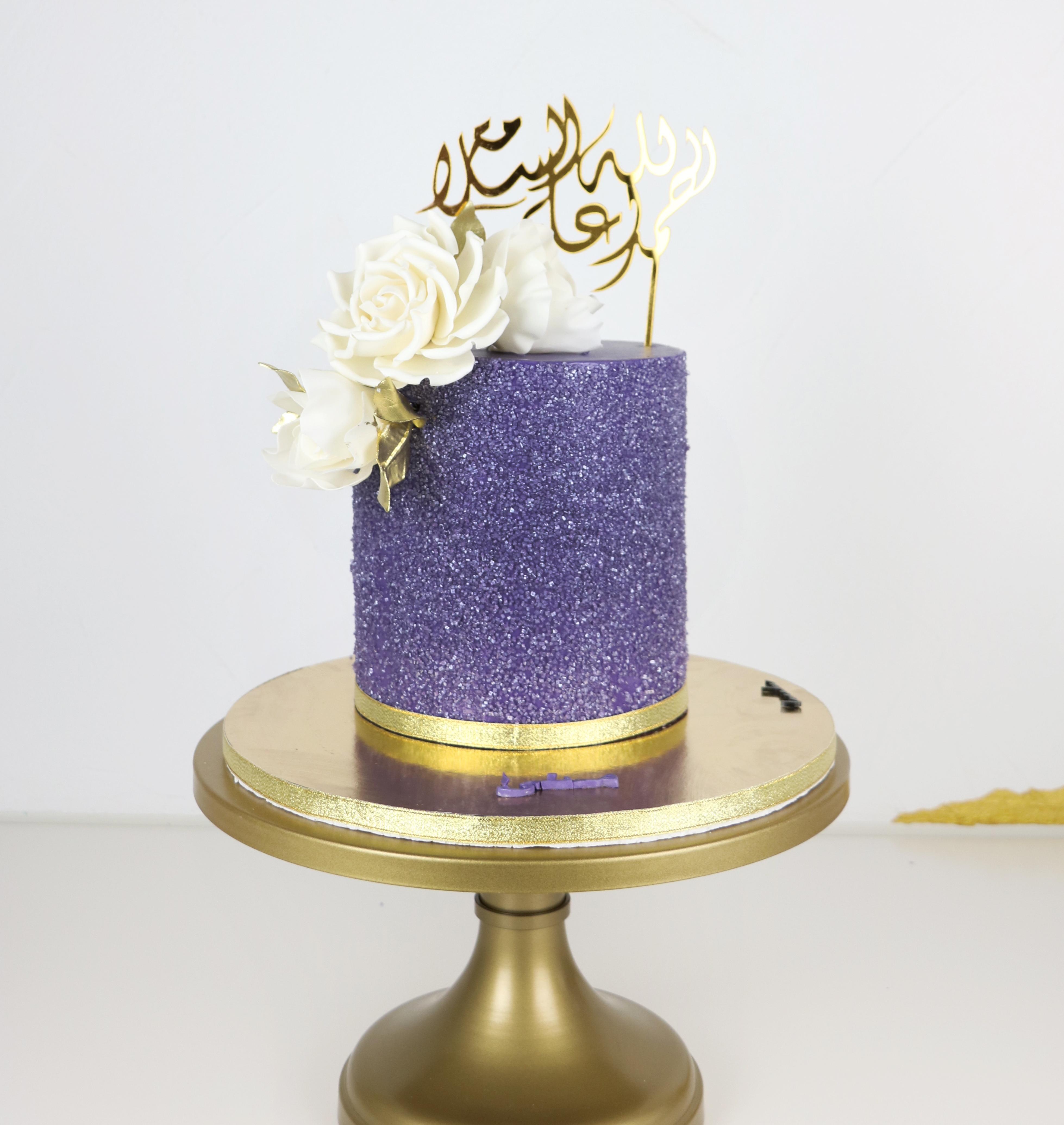 Purple sparkle wedding cake