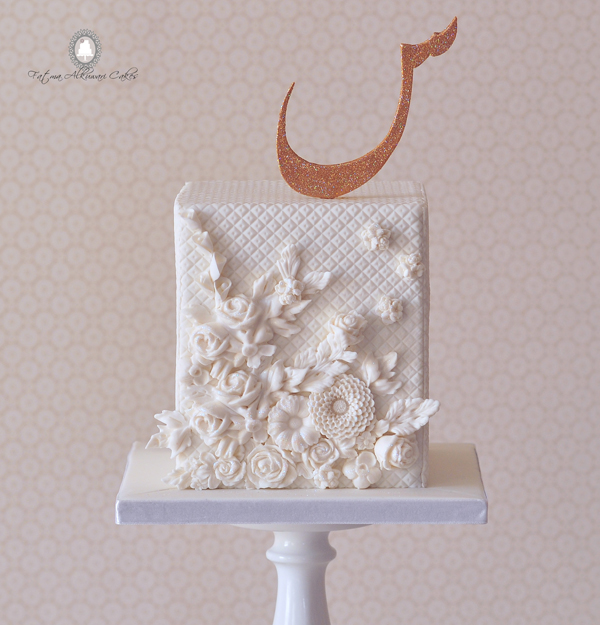Square Mini bas relief textured wedding cake