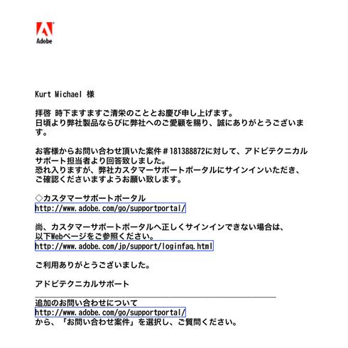 Adobe design premium cs4 activation code