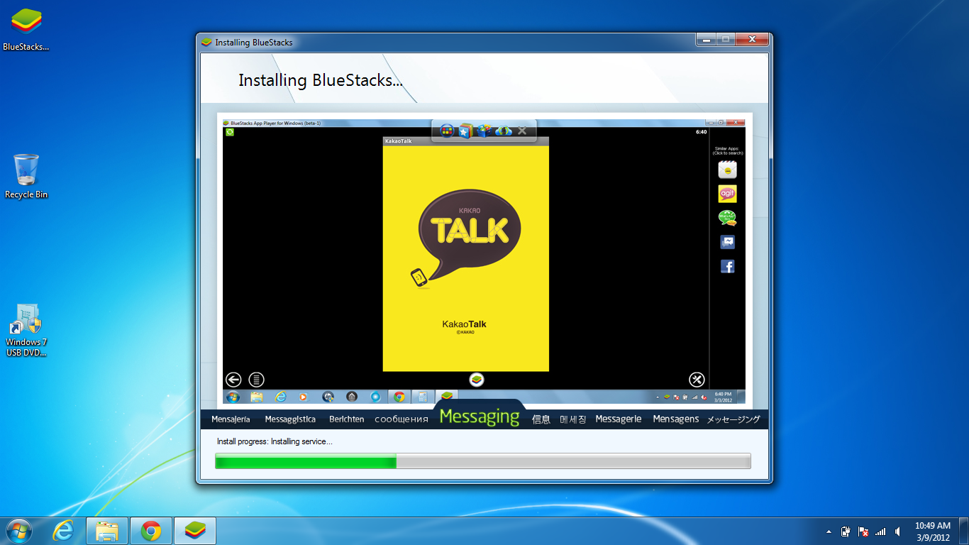 thin bluestacks app player free download for windows 7