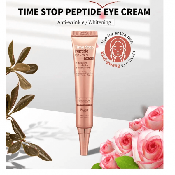 The Plant Base Time Stop Peptide Eye Cream 30ml