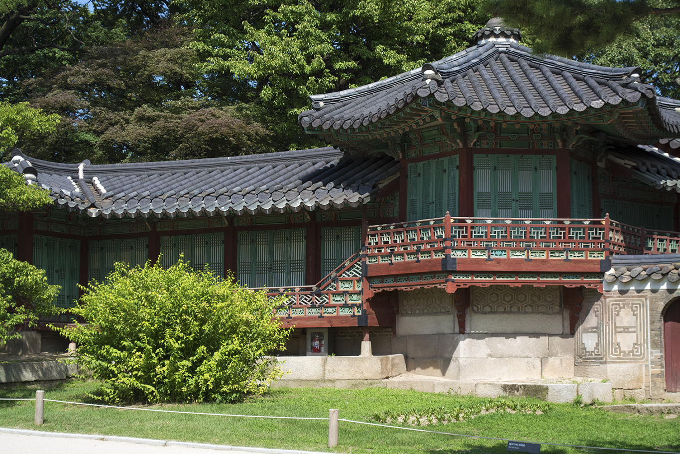 One of the restored historical buildings that mark the entrance to the Secret Garden in Changdeokgung Palace in Seoul. Changdeokgung Palace was added to the UNESCO World Heritage List in 1997 as an