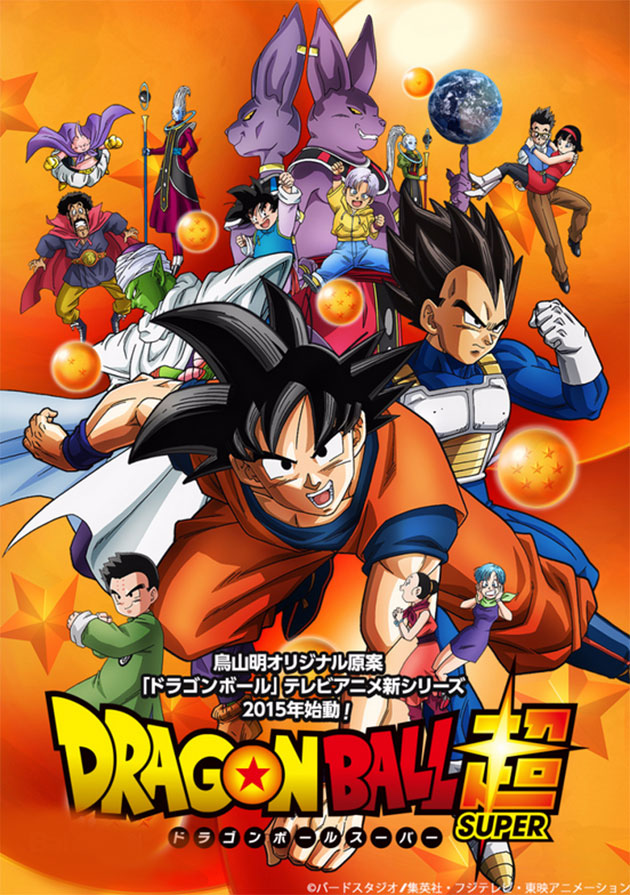 Dragon Ball Super Broly Flies Above All Expectations The Statesman
