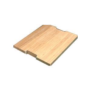 Minden Grill Bamboo Cutting Board