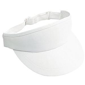 Otto Cap Deluxe Cotton Twill Sun Visor - White