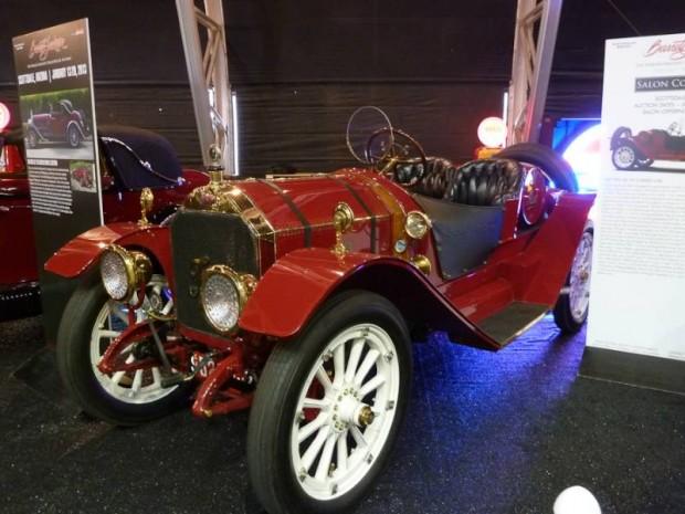 Fiat Tipo Speed Car X