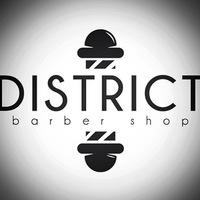 District Barber Shop - Buffalo NY