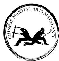 Chinese Martial Arts Maryland