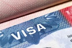 New us visa