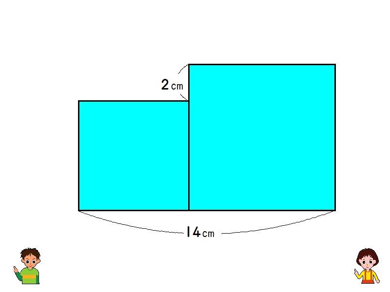 正方形 | スクールプレゼンター...