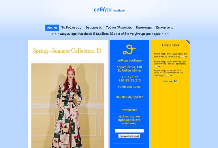 Screenshot of www.esthita.edicypages.com