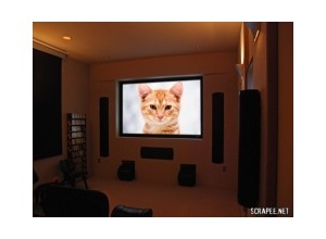 Photomontage home theater