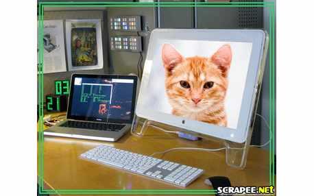 Moldura - Montagem Do Computador