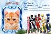 5013-Convite-Power-Rangers