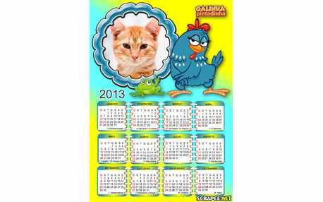 Moldura - Calendario Da Galinha Pintadinha 2013