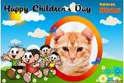 5688-Happy-Childrens-Day