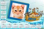 6805-Calendario-2015-da-Arca