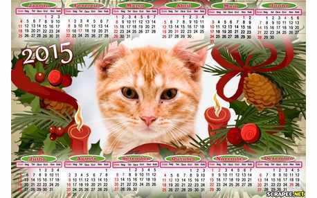 Moldura - Calendario Natal 2015