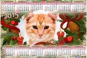 6832-Calendario-Natal-2015
