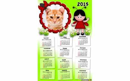 Moldura - Calendario Joaninha 2015