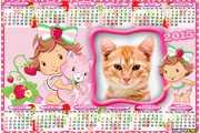 6911-Calendario-Moranquinho-Baby