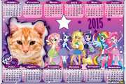 6916-Calendario-2015-My-Little-Poney