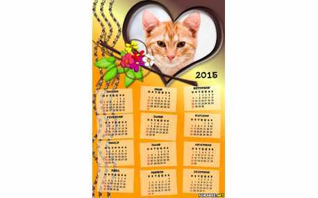 Moldura - Calendario De Coracao 2015