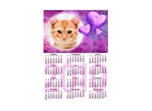 Moldura - Calendario Roxo