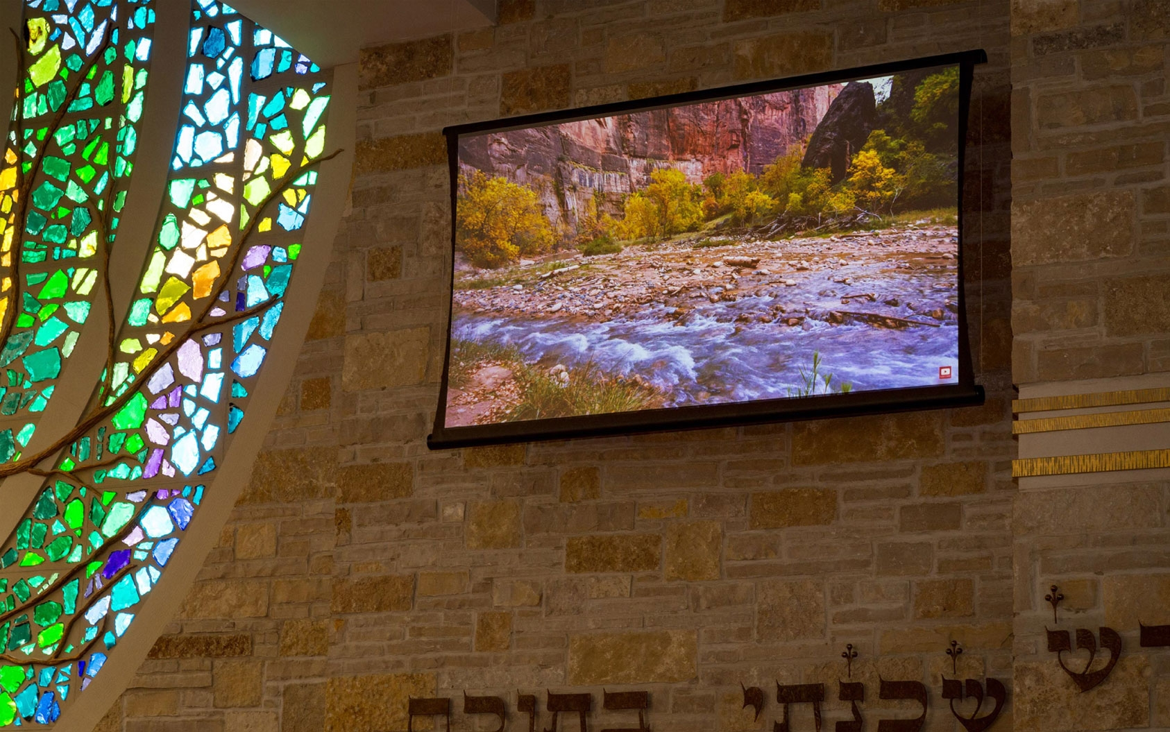 Shalom Zero-G