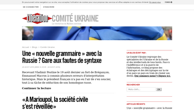 comite-ukraine.blogs.liberation.fr Screenshot