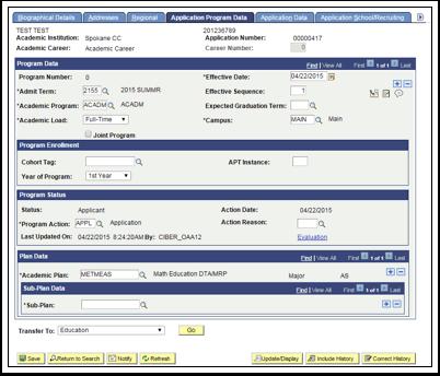 Application Program Data tab