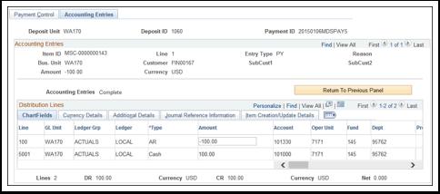 Accounting Entries tab