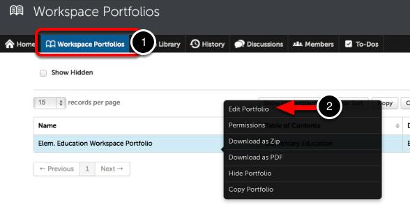 Step 1: Access Portfolio