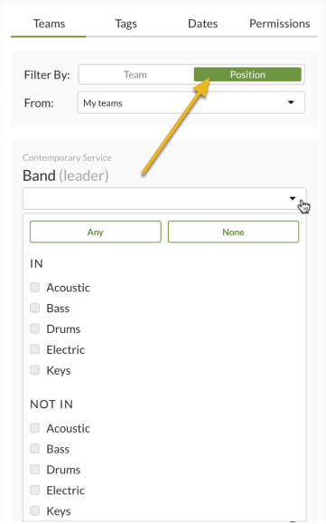 Position Filter Options