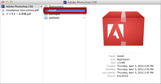 Adobe photoshop cs6 mac install oklahoma christian university double click on the install file ccuart Choice Image