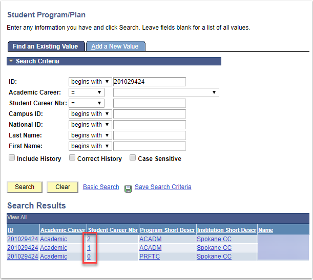 Student Program/Plan page - Student Career Number highlighted