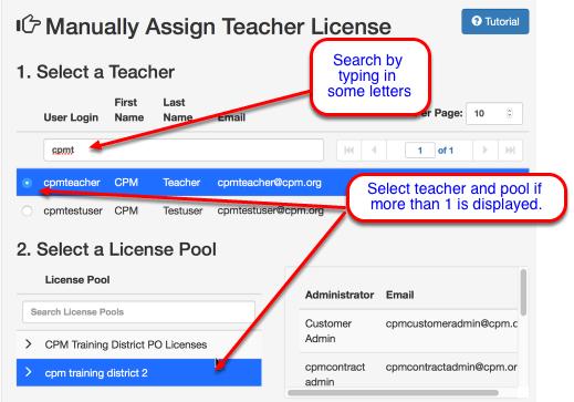 Select an existing teacher: