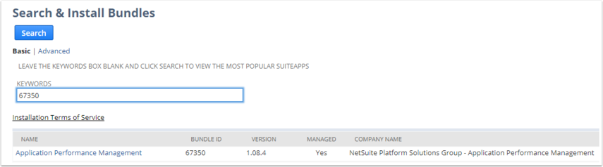 How To Enable NetSuite Application Performance Monitor (APM