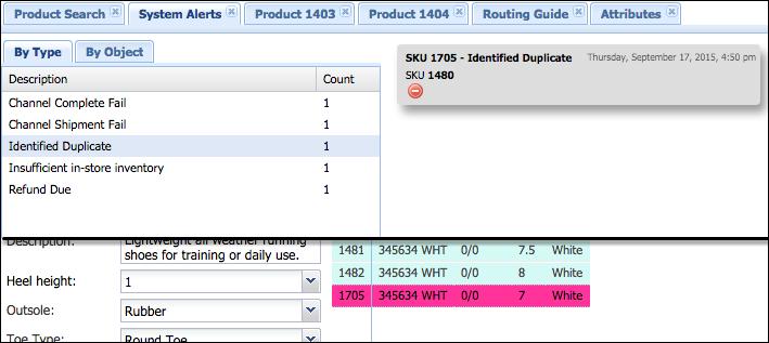 How am I notified of duplicate SKUs?